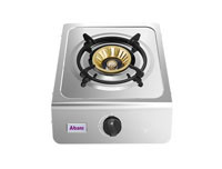 Abans Single Burner Gas Cooker