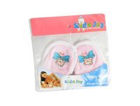 Kids Joy Baby Foot Cover KJF806C