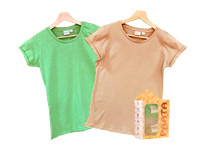 Paata Small Size T-Shirt Value Pack - Green & Nude