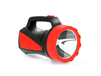 Geepas LED Search Light