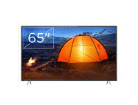 JVC 65 Inch 4K UHD Smart LED TV LT65N885
