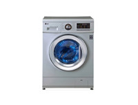 LG 6.5Kg Fully Automatic Top Load Washing Machine with Inverter Technology
