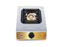 Sanford Gas Stove - 1 Burner