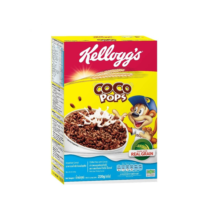 kelloggs Coco Pops 220g: Best Kelloggs Groceries for Sale | Best Price in Sri Lanka 2020 1