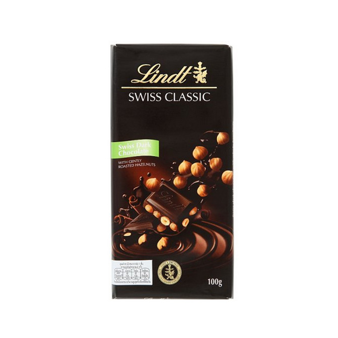 Lindt Swiss Classic Dark 100g: Best Lindt Daily Essential for Sale | Best Price in Sri Lanka 2020 1